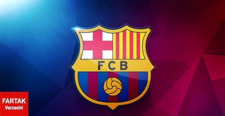 درخواست ستاره شاکی بارسلونا از مسئولان تیم