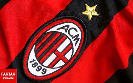 الیوت؛ مالک جدید باشگاه میلان