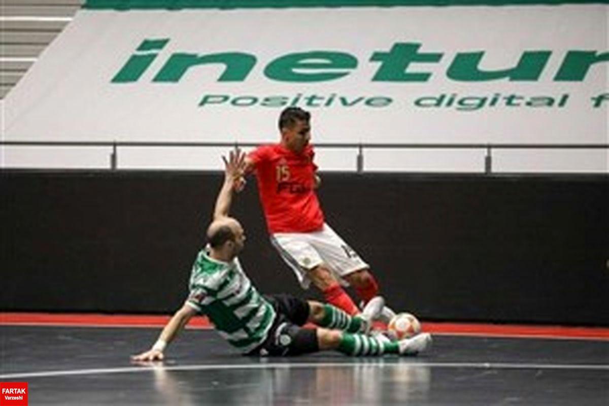 گلزنی طیبی مقابل قهرمان اروپا در فینال پرتغال