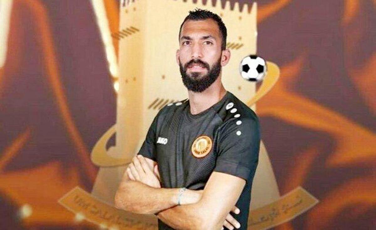 پایان کار مدافع ایرانی در لیگ قطر/ام صلال به دنبال جایگزین!