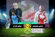 نساجی مازندران 2-0 پیکان تهران؛ شاگردان جلالی، لیگ را با برد به پایان رساندند