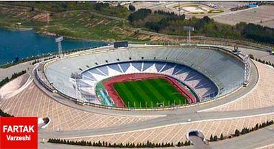 ناظران کنفدراسیون فوتبال آسیا ایرادی اساسی از آزادی گرفتند