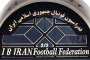 وزیر کار، دغدغه فوتبالیها را رفع میکند؟