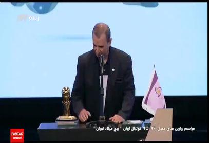 استان خوزستان دارای برترین هیئت فوتبال ایران در فصل 96-95 + فیلم