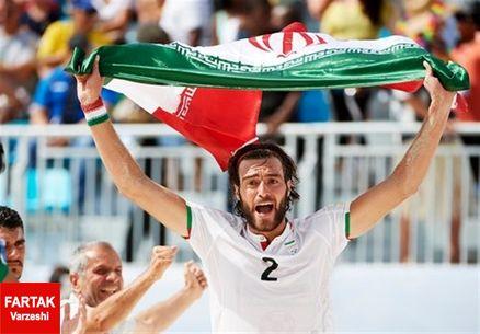 بازیکن مصدوم ایران آقای گل جام بین قارهای فوتبال ساحلی شد + عکس