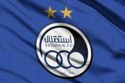 تسلیت باشگاه استقلال به هواداری که حین تماشای بازی با سپاهان فوت کرد