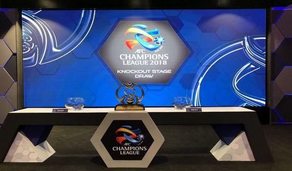 قرعهکشی مرحله یک چهارم نهایی لیگ قهرمانان آسیا/ استقلال و پرسپولیس به هم نخوردند