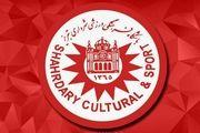 شهرداری تبریز واگذار شد