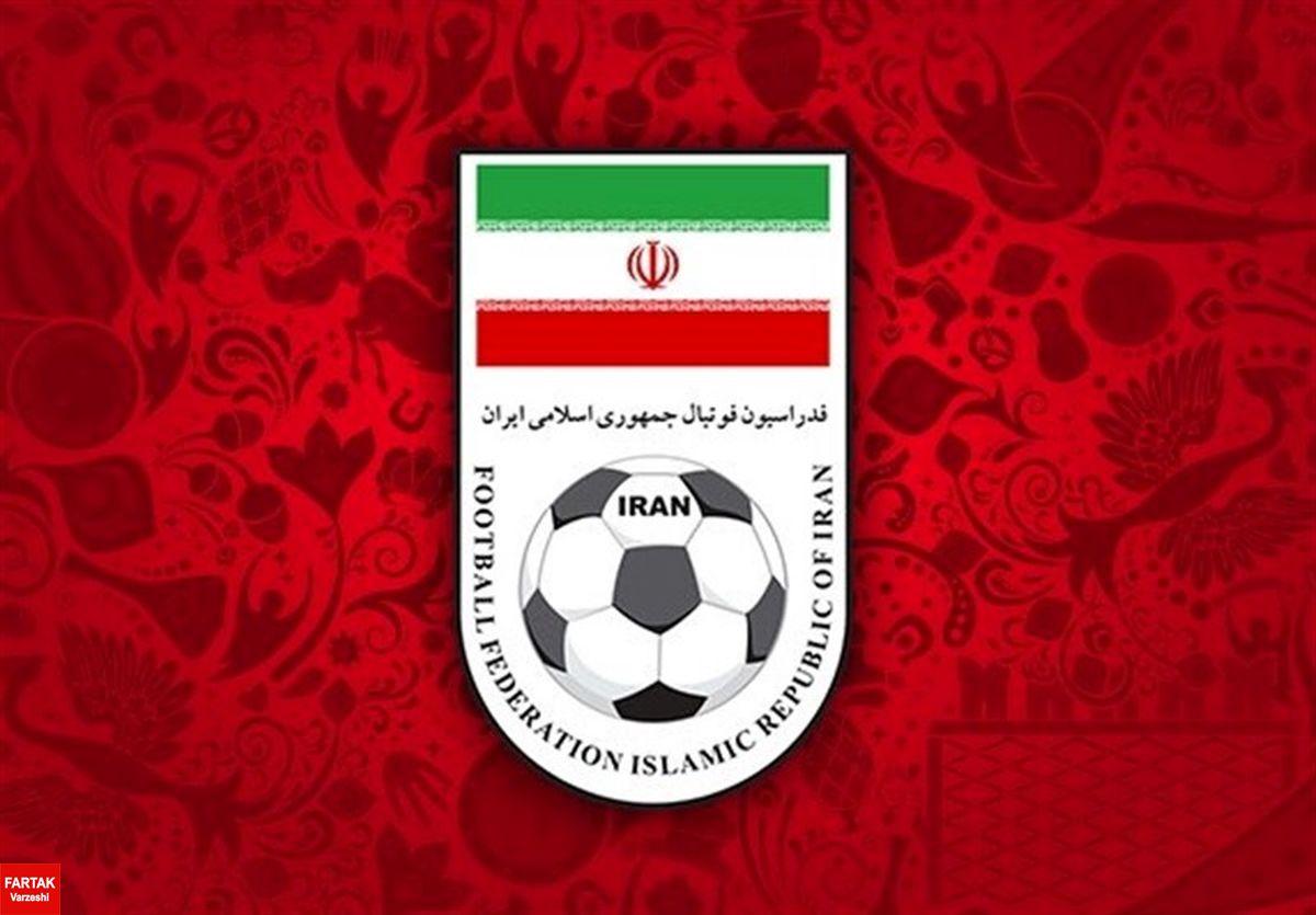 اعلام زمان برگزاری نشست هیئت رئیسه فدراسیون فوتبال