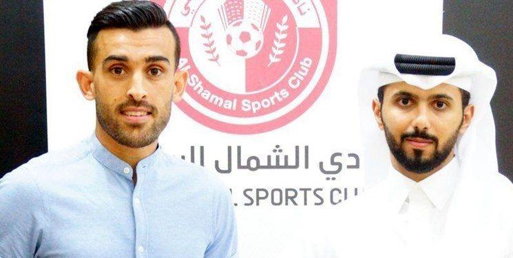 دلیل جدایی هافبک ایرانی از تیم قطری فاش شد
