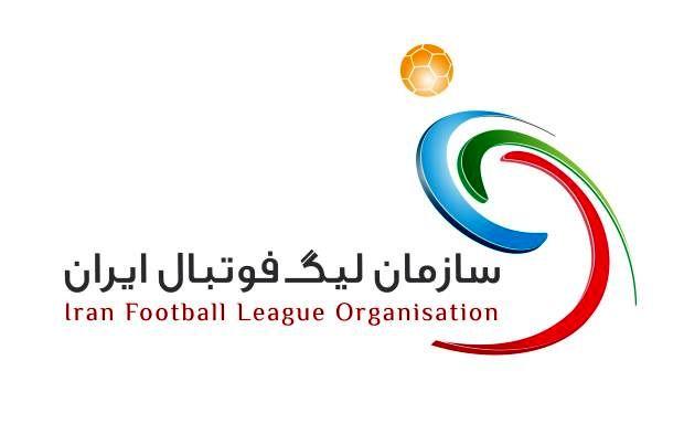 اسامی تیم های سقوط کرده از مرحله نخست لیگ دسته سوم کشور به هئیت های فوتبال معرفی شدند