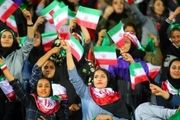 9 شهریور، آخرین مهلت فیفا برای ورود زنان به ورزشگاه