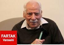 استاد عطاءالله بهمنش درگذشت