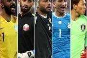 مرد شماره یک ایران،در بین 5 دروازه بان اول جام!