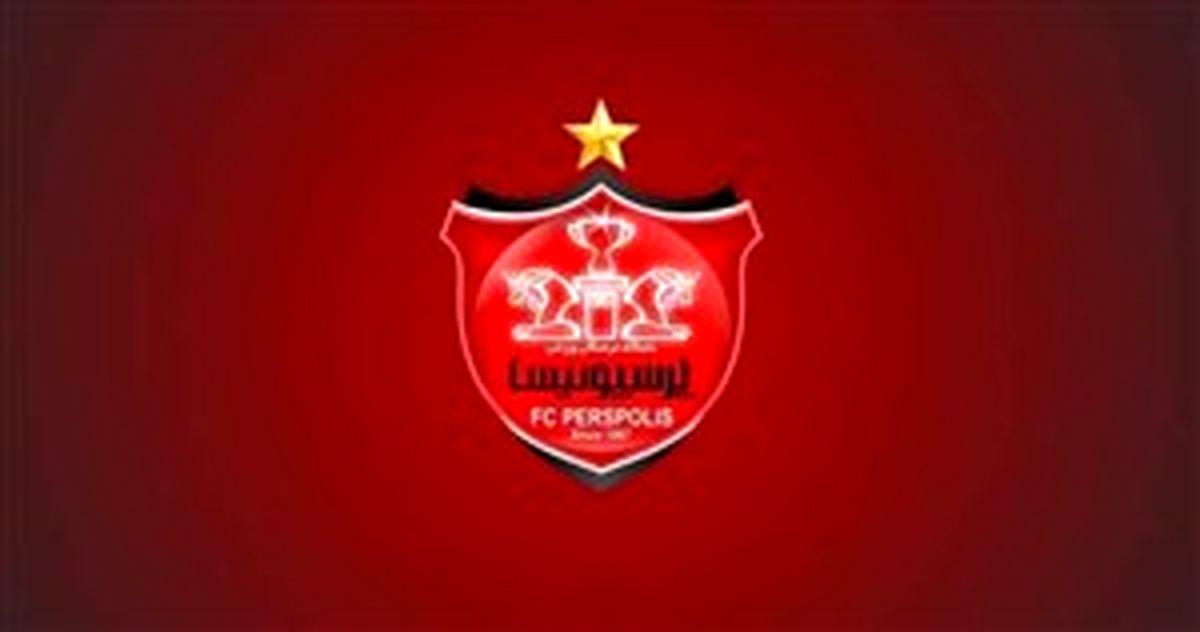 خواسته باشگاه پرسپولیس در مزایده کارگزار