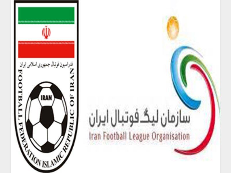 در پی حادثه تلخ آزادی؛احتمال بازداشت چند تن از مقامات فدراسیون فوتبال و سازمان لیگ!