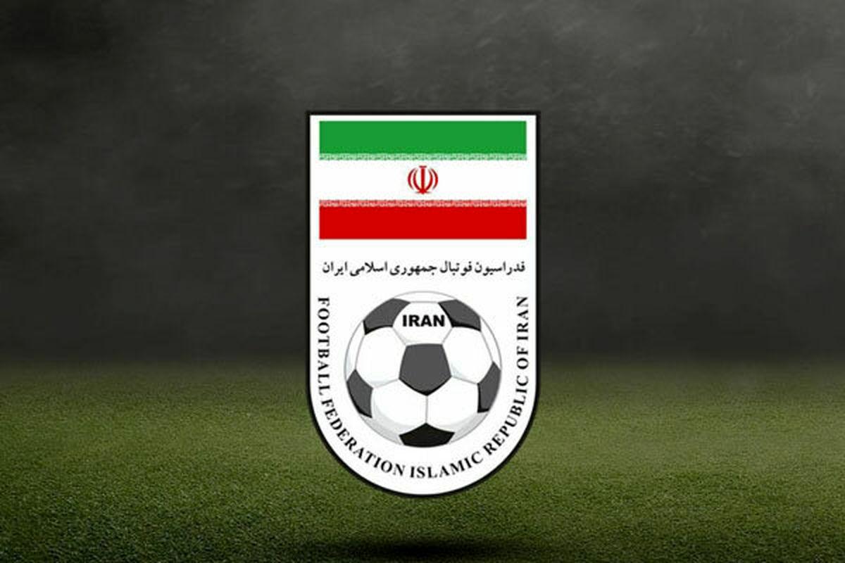 محکومیت باشگاه استقلال در کمیته تعیین وضعیت فدراسیون فوتبال