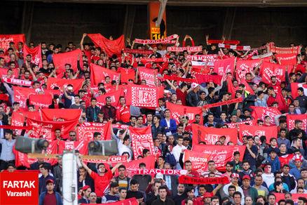 هجوم ناگهانی هواداران تراکتورسازی به ورزشگاه آزادی