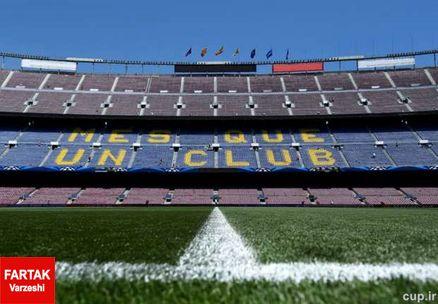 بارسلونا رکورددار درآمدزایی شد