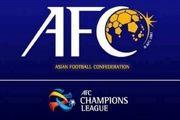 فرصت دو هفتهاى کشورها براى ارائه درخواست میزبانى لیگ قهرمانان آسیا