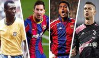 ۲۰ گلزن برتر تاریخ فوتبال جهان چه کسانی هستند؟