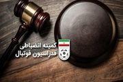 تراکتور- آلومینیوم اراک؛ صدور رای عجیب کمیته انضباطی