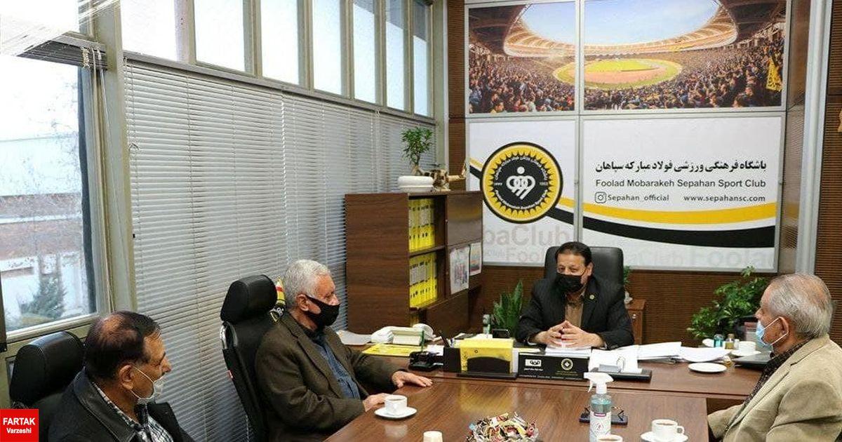 دیدار هیئت مدیره کانون پیشکسوتان باشگاه فولاد مبارکه سپاهان با محمدرضا ساکت
