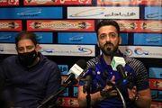 حمله مربی گل گهر به استقلال و پرسپولیس