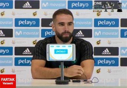 کارواخال: اخراج رونالدو ناعادلانه بود/ پیروزی در بازی رفت برابر بارسلونا گام مهمی بود