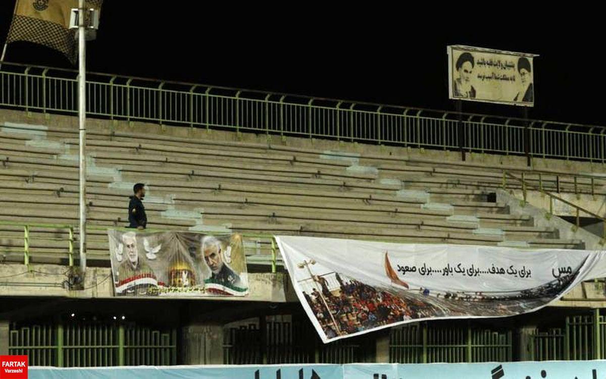 حاشیه های بازی مس کرمان و مس رفسنجان/ال مسینو با پروتکل بهداشتی