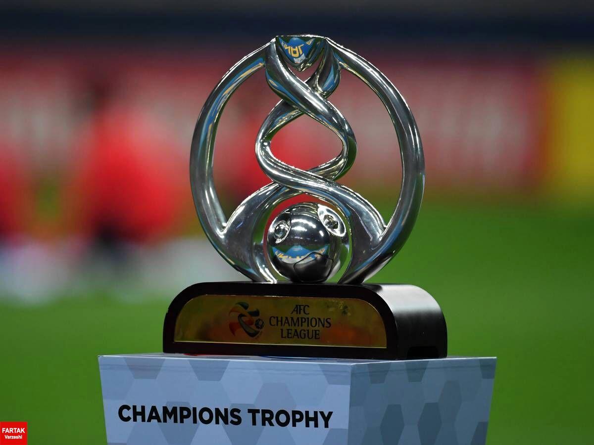 پرسپولیس، میزبان احتمالی لیگ قهرمانان آسیا