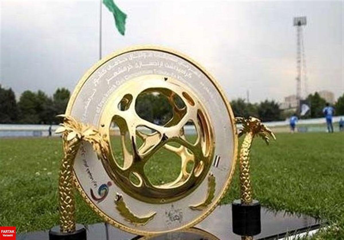 قرعه کشی مرحله سوم جام حذفی دوشنبه برگزار می شود