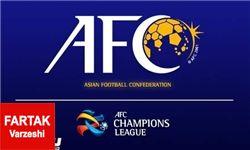 پرداخت غرامت چند هزار دلاری AFC به باشگاههای ایرانی