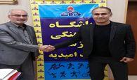 بیانیه باشگاه نفت امیدیه / استعفای تاجدار تکذیب شد