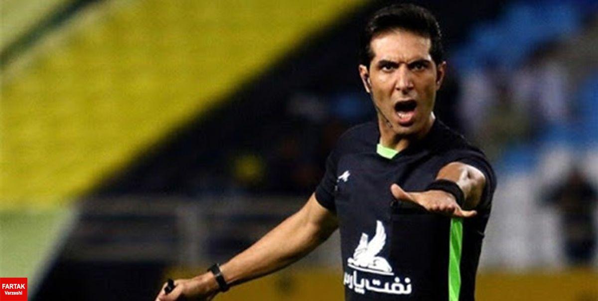 قضاوت داوران قمی در هفته پایانی لیگ برتر فوتبال ایران