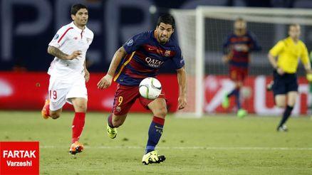 بارسلونا و سویا؛ جدال در سرزمین شیرهای اطلس/ والوره به دنبال سومین جام دریک فصل