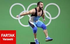 قهرمان قزاق وزنهبرداری به دوپینگ متهم شد