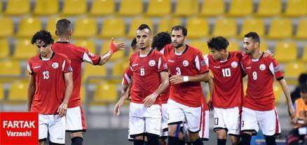 برنامه یمن برای آمادگی در جام ملت ها؛ با 3 تیم بازی میکنند