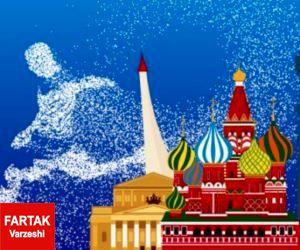 تاریخ و ساعت برگزاری بازیهای جام جهانی ۲۰۱۸ روسیه