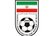 پیام تسلیت فدراسیون فوتبال به خاطر درگذشت بازیکن سابق نساجی مازندران