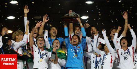 فیفا به قهرمانی کاشیما واکنش نشان داد