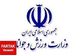 وزارت ورزش، مهاجرت قهرمانان ملی را  آزاد اعلام کرد!