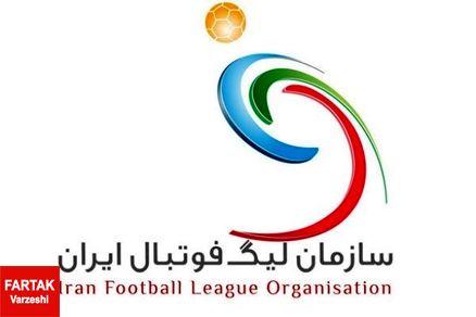 فقط یک هفته از مسابقات لیگ برتر، دسته اول، دوم و سوم لغو شد است!