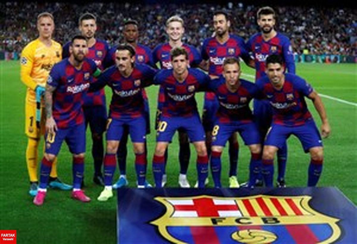 رونمایی از ترکیب اصلی بارسلونا و دورتموند