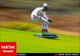 نتایج روز پایانی اسکی روی چمن جوانان جهان اعلام شد