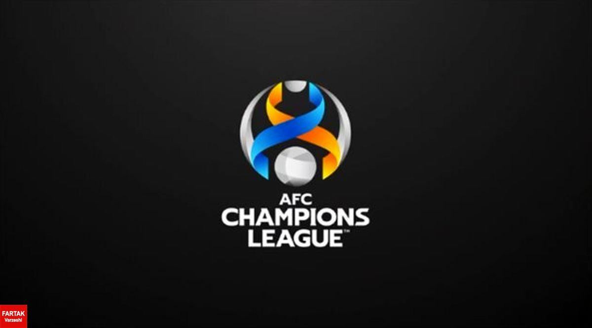 برگزاری یک چهارم و نیمه نهایی لیگ قهرمانان به صورت متمرکز