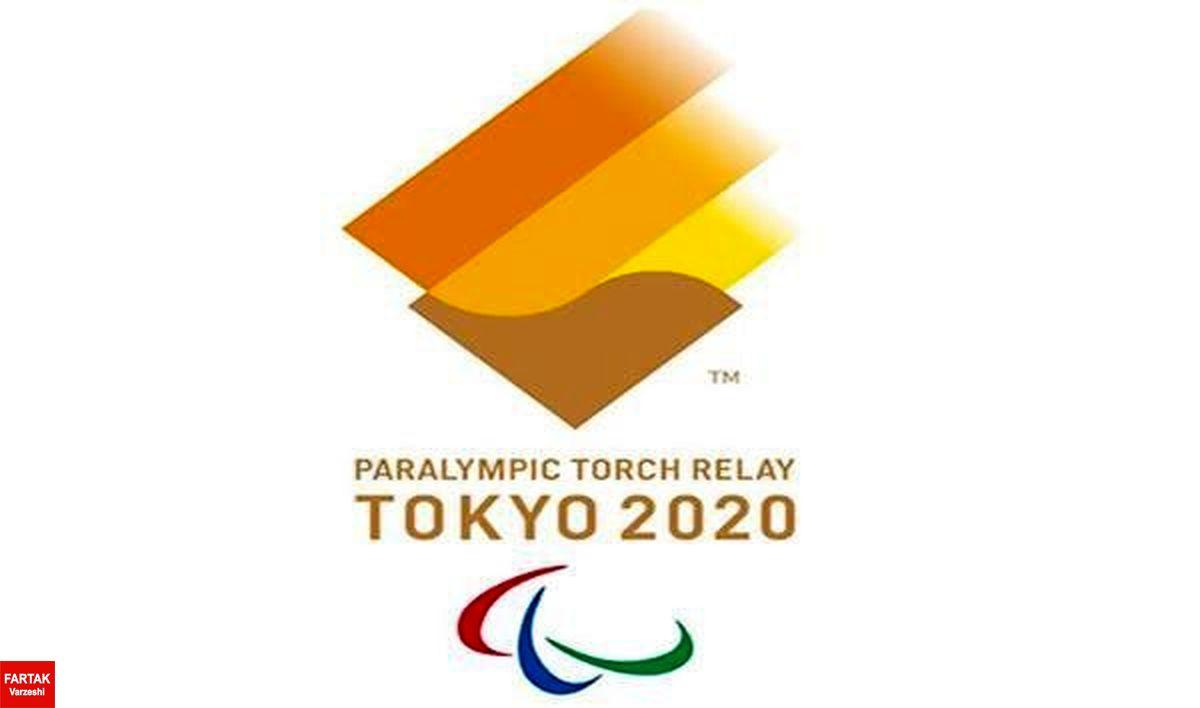 جزئیات مراسم حمل مشعل بازیهای پارالمپیک توکیو ۲۰۲۰ اعلام شد