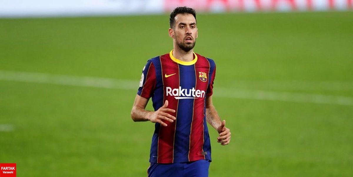 بایرن ستاره بارسلونا را نمی خواهد