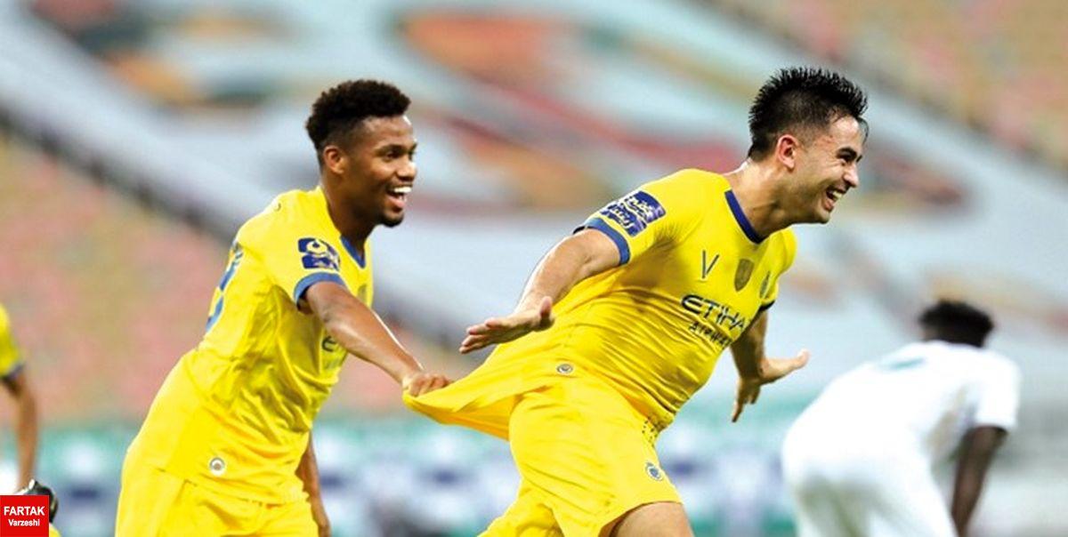 فولاد مقابل خطرناک ترین تیم سعودی در آسیا