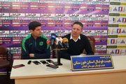 سرجیو در نشست خبری پیش از بازی با استقلال خوزستان شرکت نمیکند